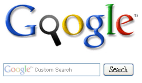 Google<br /> Custom Search